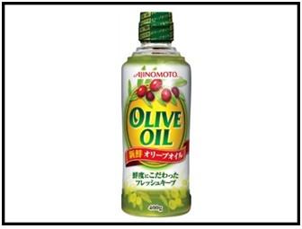 味の素オリーブオイルの画像