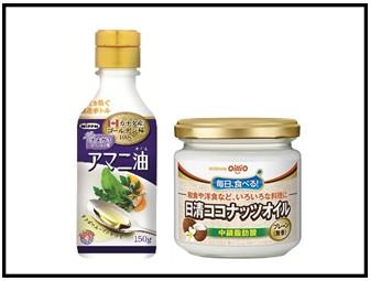 亜麻仁油ココナッツオイル画像