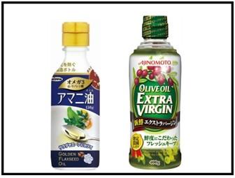 亜麻仁油とオリーブオイル