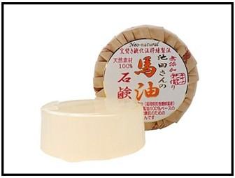 池田さんの馬油石鹸の画像