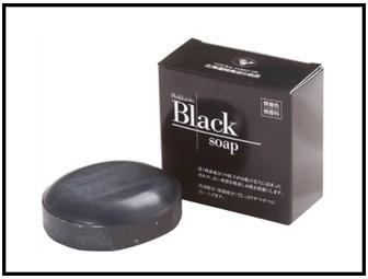 北海道黒石けんの画像