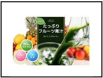 めっちゃたっぷりフルーツ青汁の画像