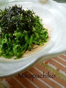 生春菊のサラダ画像