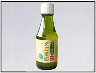 川本町産えごま油焙煎搾りの画像