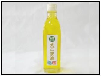 川本町産えごま油生搾りの画像