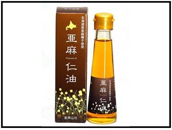 北海道産亜麻仁油の画像