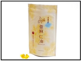 亜麻仁油サプリメントの画像