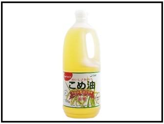 こめ油の画像