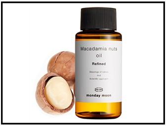 マカダミアナッツオイルの画像