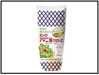 アマニ油マヨネーズ画像
