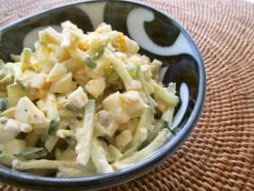 きゅうりオリーブの玉子サラダ画像