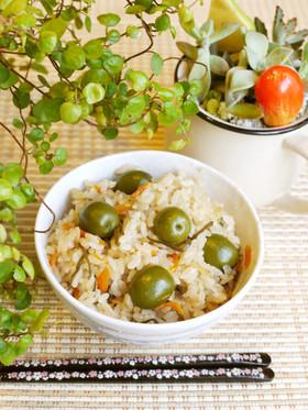 新漬けオリーブの炊き込みご飯画像