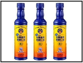 有機亜麻仁油の写真