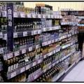 スーパーの食用油の画像